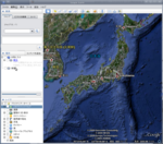 動作google earth 5.0